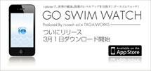 [Translate] 水泳業界に携わる、元トップスイマー(日本選手権出場者)や、水泳用品関係者の5人の若者。 彼らが、水泳業界、コーチの悩みを解決すべく立ちあがった! 目指すは「世界の競泳 指導レベルアップ」 これを目...