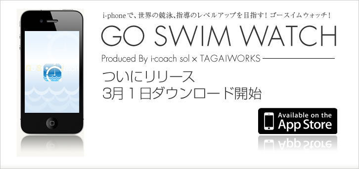 header_img_goswim