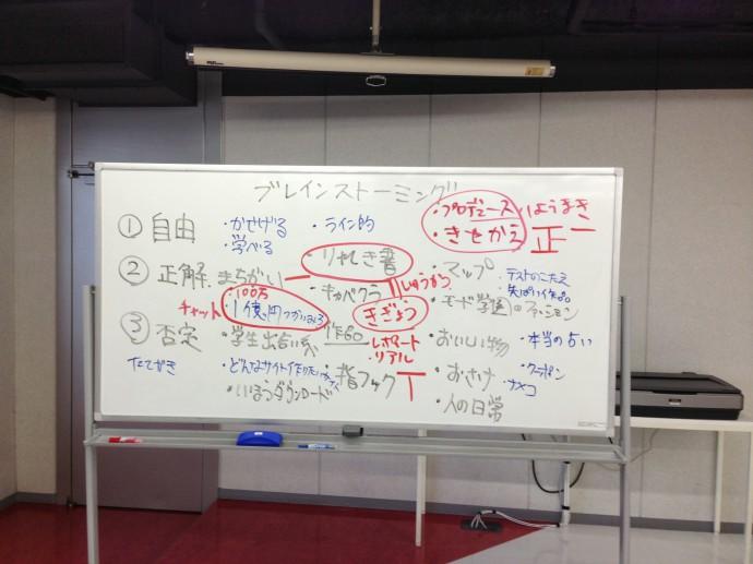 2013_ 9_12_23_25(2)