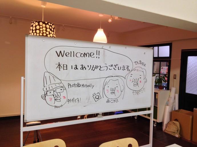 2013_10_19_21_33