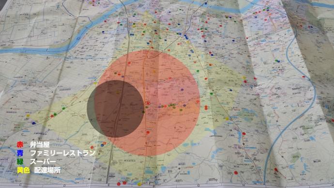 加工競合地図