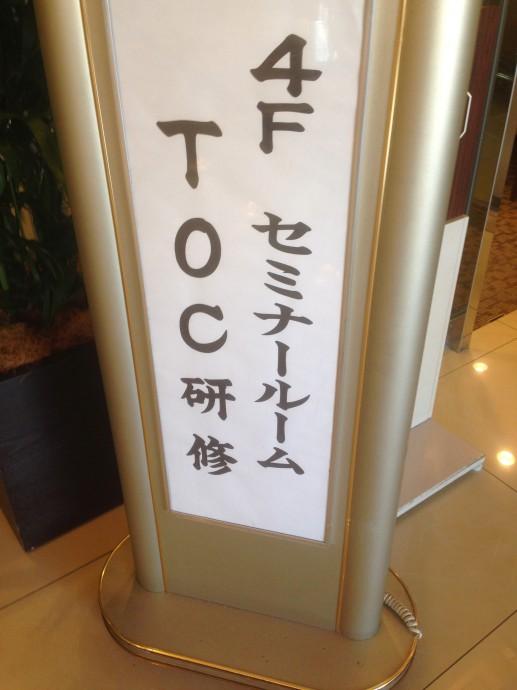 2013_11_17_13_10