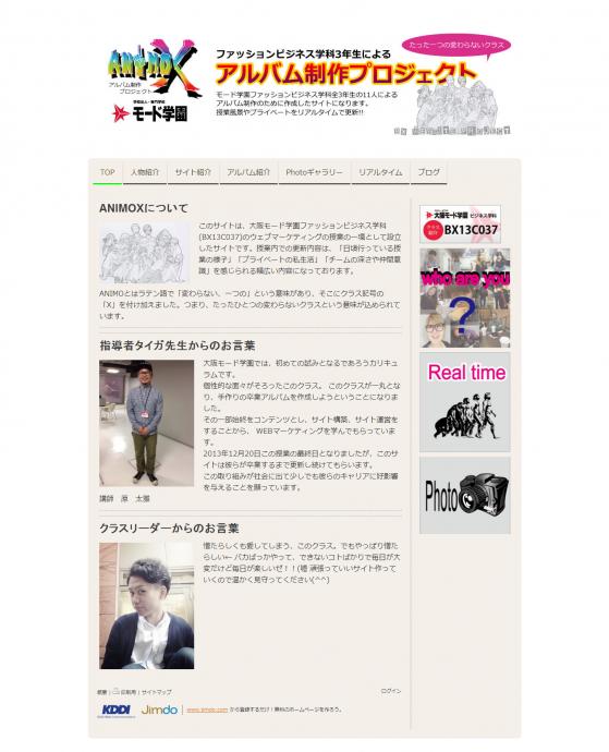 TOP   animox ページ!