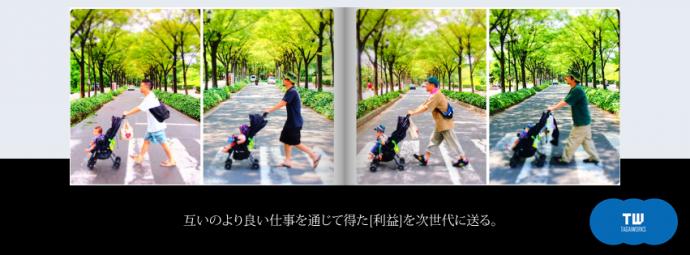 201305タガイワークス看板.fw