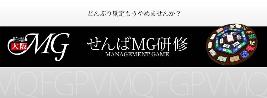 mg_kanban