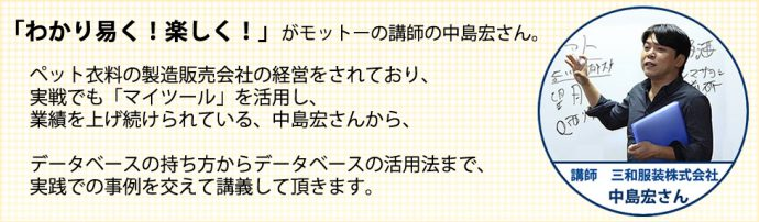 koushi-gazou01
